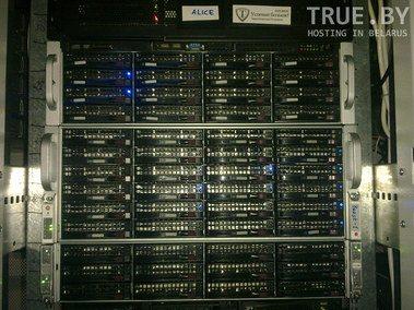 Серверы для хостинга сайтов спереди